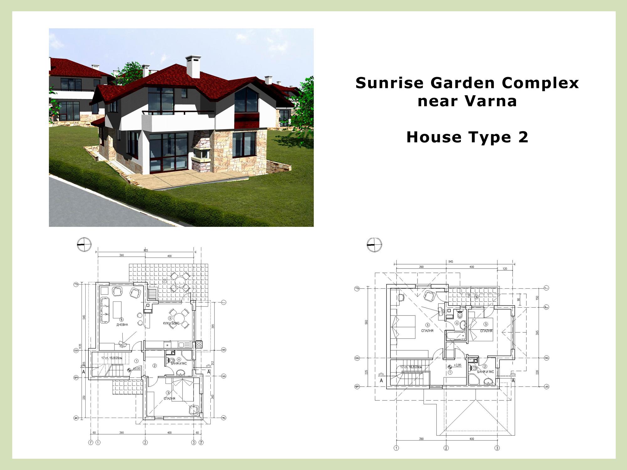 House for sale near varna bulgaria sunrise garden for House design layout plan