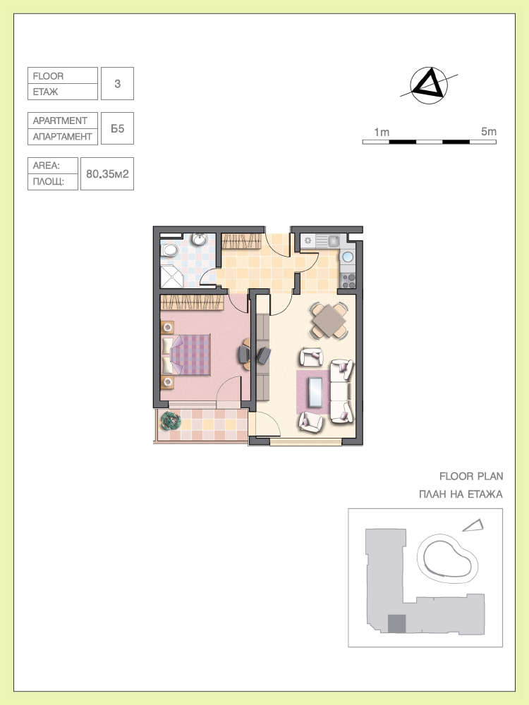 Flores park luxury living in downtown sunny beach resort for 1 bedroom hall kitchen plan