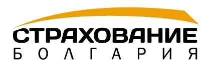 Страхование Болгария