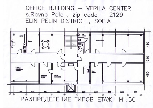 Floor plans of office building near sofia for Small office building design plans
