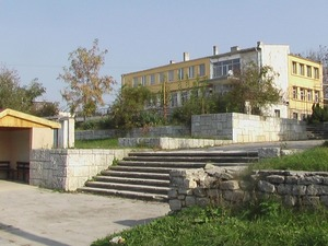 Village of Avren