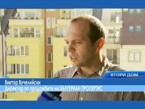 Victor Vucheliyski on PRO.BG news
