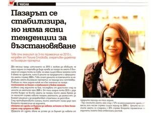 Polina Stoykova, Chief Operations Manager of BULGARIAN PROPERTIES