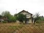 Casa de vanzare in apropiere de SOFIA