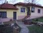 Dom na sprzedaż blisko Stara Zagora