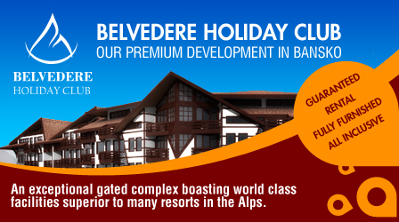 Belvedere Holiday Club - An exceptional gated complex in Bansko.
