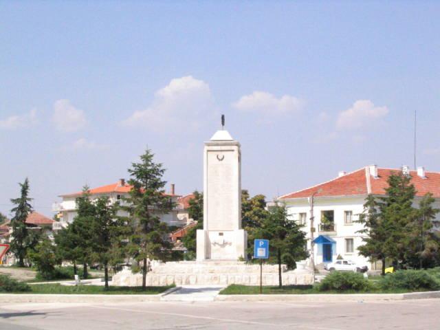 Αποτέλεσμα εικόνας για svilengrad bulgaria